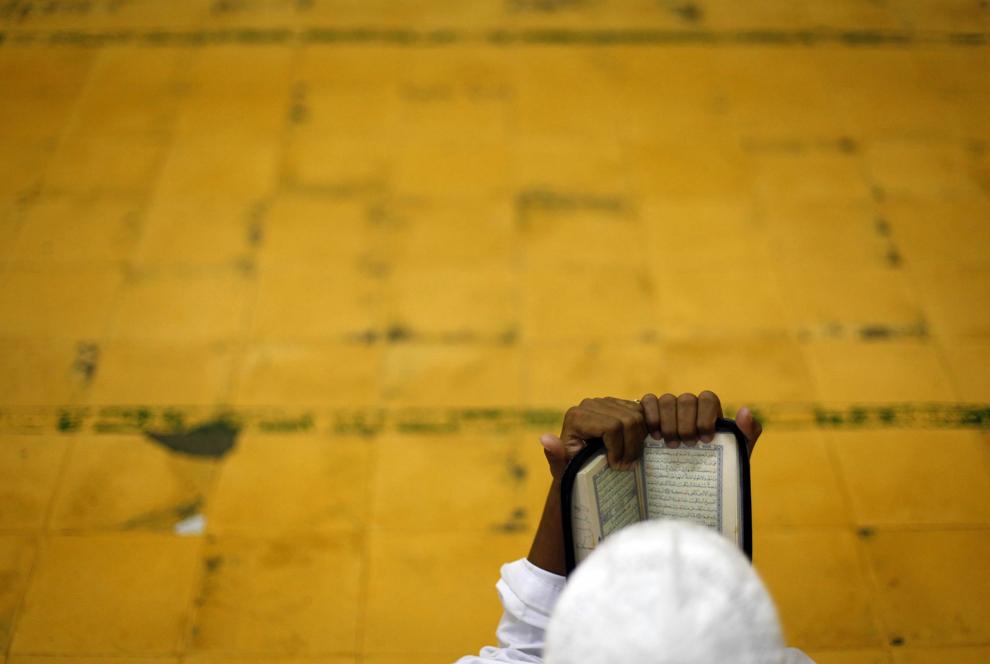 Рамадан фото мусульмани 2011