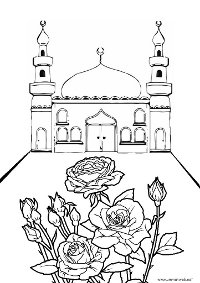 Раскраски для детей мусульман. Раскраски мечети, раскраска арабский алфавит