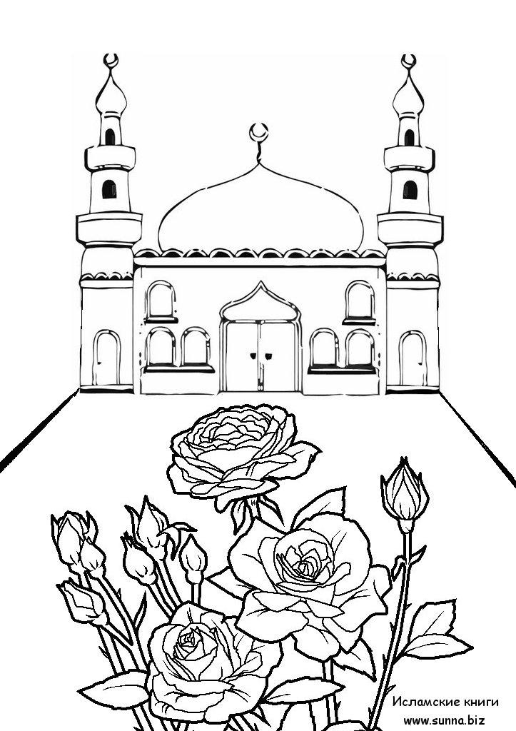 Картинки раскраски казахстан