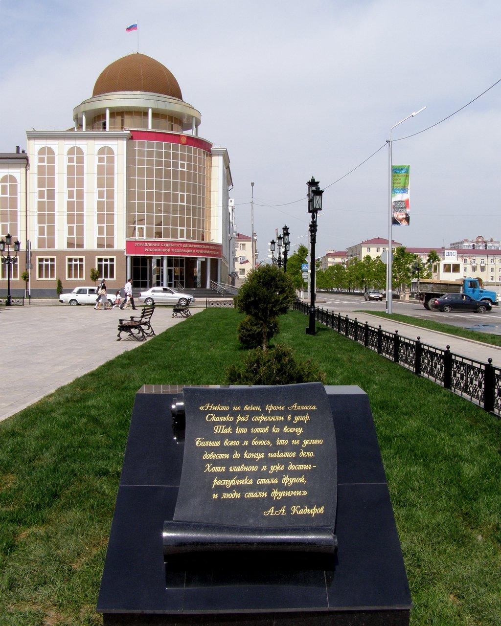 Чечня Грозный фото 2010 большая мечеть