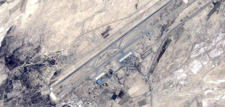 Фотография Афганистана из космоса.