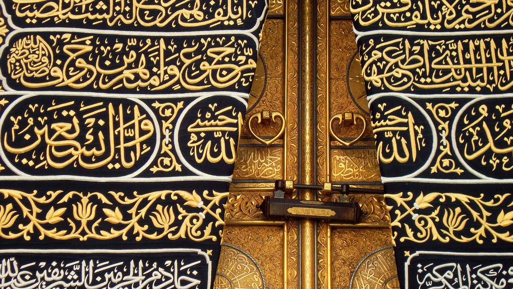 Кисва, Кааба, Хадж, Умра, Ислам, Поломничество, Фото