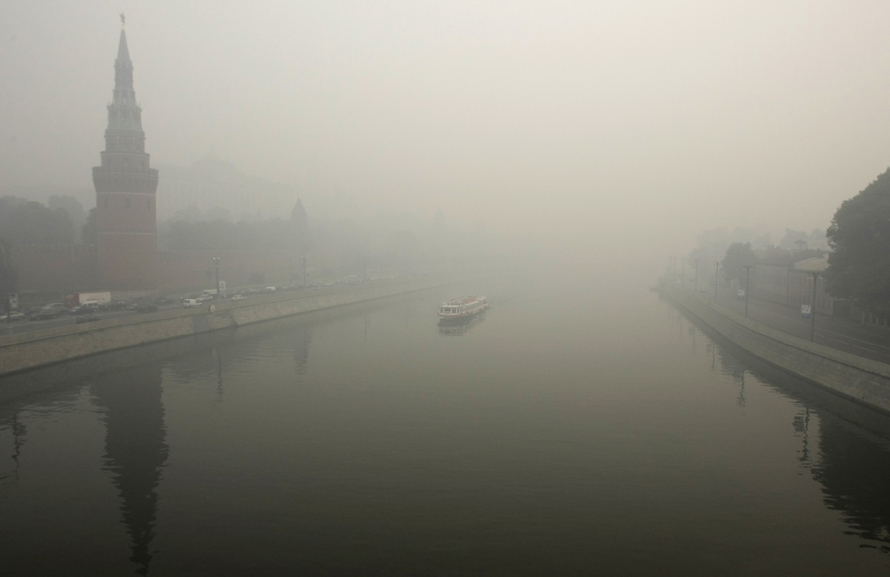 Лесные пожары в России фото Москва в дыму