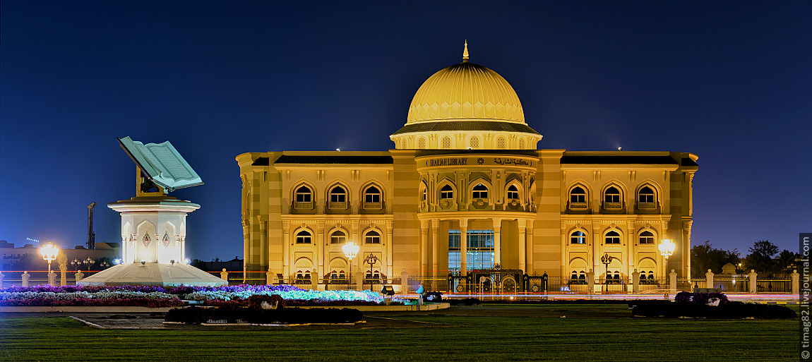 Мечети Эмираты фотографии